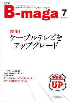 201707Bmaga
